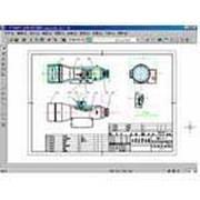 CAXA 电子图板XP