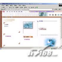 长虹佳华 OA办公自动化系统产品图片主图