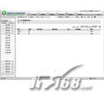 泛微 协同办公标准版e-office产品图片主图