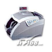康艺 HT-2900
