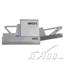 南昊 阅卷机OMR50FS产品图片主图