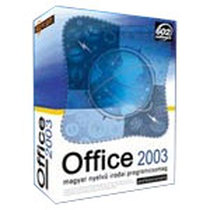 微软 Office 2003 繁体中文标准版(OEM)产品图片主图