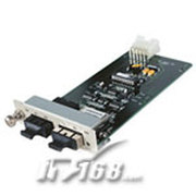 SPACECOM SPC-404-GB-S3