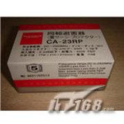 钻石 CA-23RP