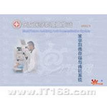 东方 医学影像存档与传输系统EPACS产品图片主图