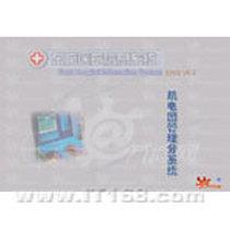 东方 肌电图信息系统产品图片主图