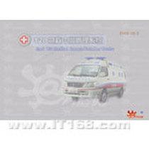 东方 120急救中心管理系统120REC产品图片主图