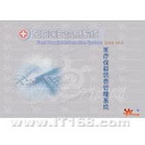 东方 医疗仪器漏费管理系统产品图片主图