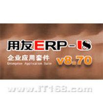 用友 U870财务会计/UFO报表(单用户)产品图片主图