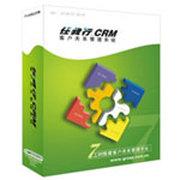 管家婆 协同CRM企业运营管理平台EOMP(5用户)