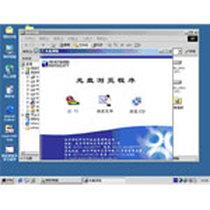 世纪科怡 档案管理系统3.2(光盘发布)产品图片主图