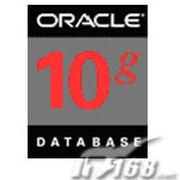 甲骨文 Oracle 10g 企业版 RealApplicationClusters选件(1个CPU)