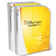 微软 Project Server 2007 中文版