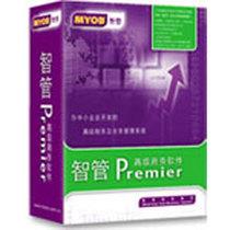 MYOB Premier产品图片主图