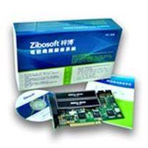 梓博 ZS-2108产品图片主图