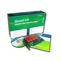 梓博 ZS-4208产品图片主图