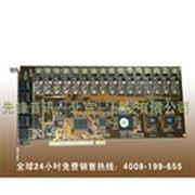 先锋录音 VB-BOX16016C(十六路电话录音卡)
