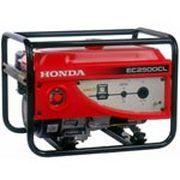 HONDA EC2500CL