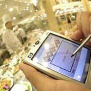 饮食无限通 餐饮管理软件(无线点菜PDA版)