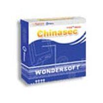 Chinasec 可信数据管理系统DMS(每用户)产品图片主图