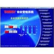 TAIDEN HCS-4210/10
