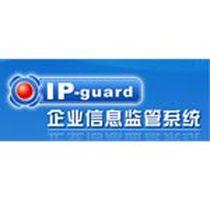 IP-guard 内网安全整体解决方案(每用户)产品图片主图
