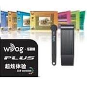 贝赛莱 高清数字电视棒wDog S300 PLUS