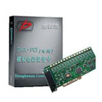 东和讯 DHX PCI模拟电话专用录音卡产品图片主图