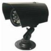 铱世纪 红外摄像机(SR-2184F4DC)