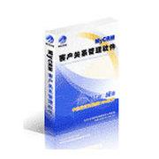 MyCRM 客户关系管理系统6.0标准版