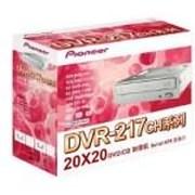 先锋 DVR-217CH