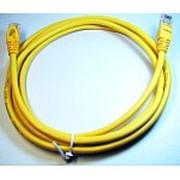 新科 超五类非屏蔽跳线(J050-X)