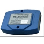 波士 网络安全文件交换器