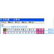 汉王 UltraWrite马蹄莲
