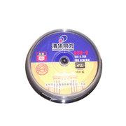 清华同方 DVD+R光盘10片装