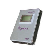 清华紫光 数码储存王(40G)