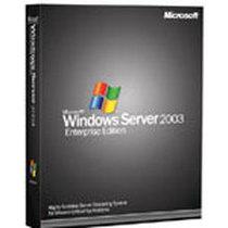 微软 Windows Server 2003中文企业版(25客户端)产品图片主图