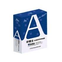 安博士 网络防病毒系统+个人防火墙+SpyZero(APC2.5)(300用户 每用户)产品图片主图