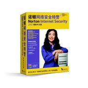 赛门铁克 网络安全特警2007简体中文版(5用户)