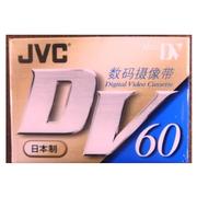 JVC miniDV带
