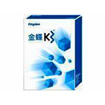 金蝶 金蝶K/3 HR迷你包(人事管理系统 3用户)产品图片主图