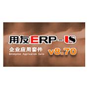 用友 U870(生产制造管理-主生产计划 单用户)