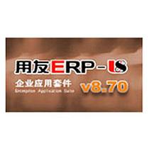 用友 U870(生产制造管理-主生产计划 单用户)产品图片主图