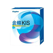 金蝶 KIS标准版(三站点)
