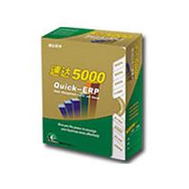 速达 5000商业版(10用户)产品图片主图