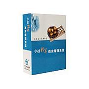 天力卓越 精算商业管理系统专业版(单用户)