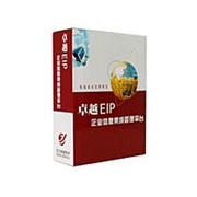 天力卓越 EIP网络分销管理系统专业版