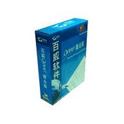 百威 3000XP商业POS系统 网络版(2站点)