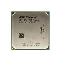 AMD 羿龙三核 8750(散)产品图片主图