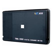 威谱 TDMx2000 F型(8外线,40分机)产品图片主图